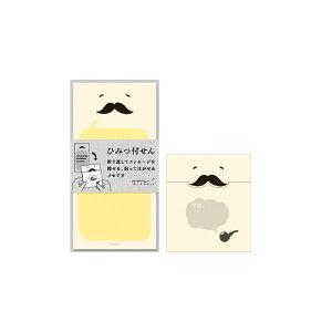 ミドリ/付せん紙 ひみつ ひげ柄 髭 付箋 (11766006) midori メッセージを隠して伝える、ひみつ付せん。