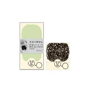 ミドリ/付せん紙 ひみつ もじゃお柄 付箋 (11768006) midori メッセージを隠して伝える、ひみつ付せん。