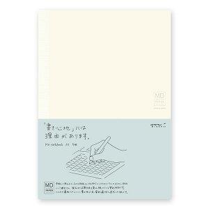 ミドリ/MDノート <A5> 方眼罫 (15003006) midori デザインフィル 「書き心地の良さ」を追求した日本製のノート