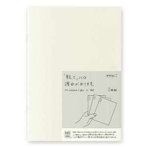 ミドリ/MDノート ライト <A5> 横罫 3冊組 (15213006) midori 持ち歩きやすい『MDノート ライト』3冊セット。