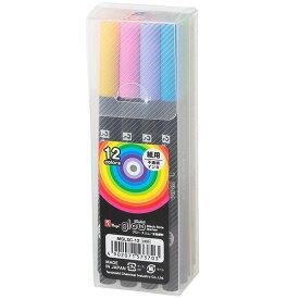 12色 寺西化学工業/マジック グロー スリム 水性ペン 12色セット (MGLSC-12) 黒紙に書くと色が浮きでる不思議な不透明マーカー