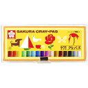 16色セット サクラクレパス/クレパス 16色 ソフトケース入り クレヨン (LP16S) Sakura craypas のびのびと自由に描…