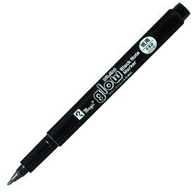 寺西化学工業/マジック グロースリム 水性ペン クールブラック (MGLS-T1) 黒紙に書くと色が浮きでる不思議な不透明マーカー