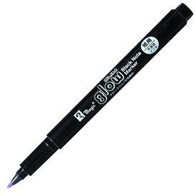 寺西化学工業/マジック グロースリム 水性ペン ペールバイオレット (MGLS-T78) 黒紙に書くと色が浮きでる不思議な不透明マーカー