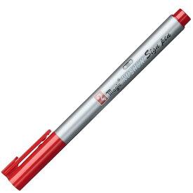 寺西化学工業/ラッション サインペン 赤 アカ 細字 (MRSS-T2)紙に書いてにじみや裏うつりが少ない