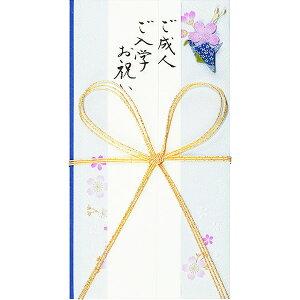 学研ステイフル/ご祝儀袋 金封 入学祝ブルー (S38049) S38-049 人生の節目を祝うのに最適な祝儀袋です。