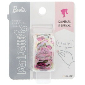 サンスター文具/ペリペッタ Barbie バービー ロールステッカー (S4834380) 一枚ずつ使えるマスキングロールステッカー 手帳や手紙、封かんにも♪