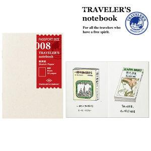 【パスポートサイズ用】トラベラーズノート/パスポートサイズ用リフィル 画用紙 (14372006) midori【デザインフィル ミドリ】