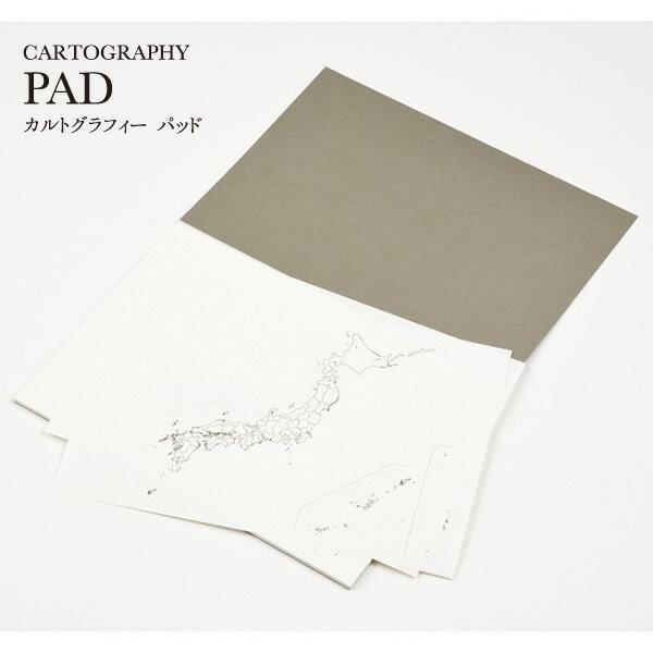 【A4サイズ】マルアイ/カルトグラフィー パッド A4 ニホン(CG-A4J)CARTOGRAPHY PAD 切り取りやすく気軽に使えるパッドタイプ。maruai