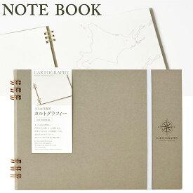 【A5サイズ】マルアイ/カルトグラフィー ブック A5 ニホン(CG-A5J)CARTOGRAPHY BOOK 頭の中にある思い出や夢を自由な発想で書き込める大人のための白地図です。maruai