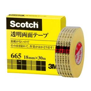 3M/スコッチ 透明両面テープ665・ライナーなし(665-1-18)紙箱入り 18mm×30m 1巻 裏紙がなく使いやすい!ガラスにポスター、掲示物などを貼るときに便利です/住友スリーエム