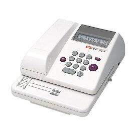 送料無料 最大10桁印字!マックス 電子チェックライター (EC-510) 使いやすいスタンダードタイプ EC510 MAX【RCP】