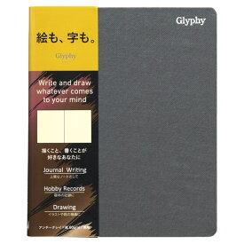 【B6変型サイズ】マルマン/ノート グリフィー B6変型 アンチークレイド紙(N1484)大人のための上質でパーソナルな自由帳 Glyphy(グリフィー)