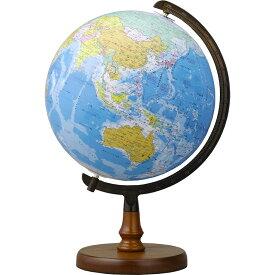 送料無料!帝国書院/N26-5(行政)直径26cm地球儀 国の形や位置が見やすい、国別色分けの地球儀【ギフトに最適】【知育玩具】【入学祝い】【クリスマス】