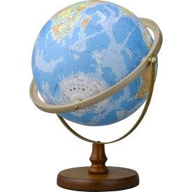 送料無料!帝国書院地球儀 N26-5R(行政)全方位回転式 直径26cm地球儀/あらゆる地域がみやすい【RCP】【ギフトに最適】【知育玩具】【入学祝い】【クリスマス】