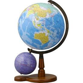 人気No.1!送料無料!帝国書院 N26-5WII(行政)天球儀付 直径26cm地球儀/星座図を示した天球儀付き(N26-5W2)【ギフトに最適】【知育玩具】【入学祝い】【クリスマス】
