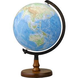 送料無料!帝国書院/N26-6(地勢)直径26cm地球儀 地図帳と同じ色調の,地勢表現(土地の高さで色分け)【ギフトに最適】【知育玩具】【入学祝い】【クリスマス】