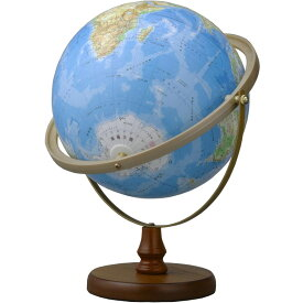 送料無料!帝国書院地球儀 N26-6R(地勢)全方位回転式 直径26cm地球儀/全地域が見やすい全方位回転式地球儀【ギフトに最適】【知育玩具】【入学祝い】【クリスマス】
