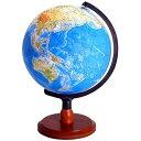 送料無料!帝国書院地球儀/N32-6(地勢)直径32cm地球儀/文字が大きく、距離も測りやすい【ギフトに最適】【知育玩…
