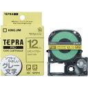 キングジム「テプラ」PRO用 テプラテープ SW12YH ソフト レモンイエローラベル グレー文字 幅12mm 長さ8m カラーラ…