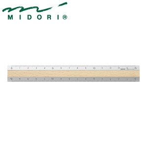 ミドリ/アルミ&ウッド定規<15cm>うす茶 42257006 アルミと天然木の15cm定規(42257-006)MIDORI デザインフィル