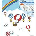 日本ホールマーク/二つ折り色紙 スヌーピー ミニカード付き二つ折り 気球2(EPS-718-619)回覧不要!スヌーピーの…