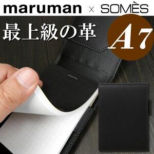 【A7サイズ】マルマン×ソメスサドル(HN179LA)ノートパッド&ホルダー ビジネスに最上級の使い心地と質感をプラスするこだわりのアイテム! ニーモシネ Mnemosyne maruman SOMES【送料無料】