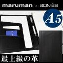 【A5サイズ】マルマン×ソメスサドル(HN188LA)ノートパッド&ホルダー ビジネスに最上級の使い心地と質感をプラスす…