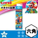 【硬度:HB】三菱鉛筆/ユニ(uni)鉛筆6角軸 1ダース 紙箱級 スーパーマリオ K5065HB SMS【新入学・新学期】【学童用品】