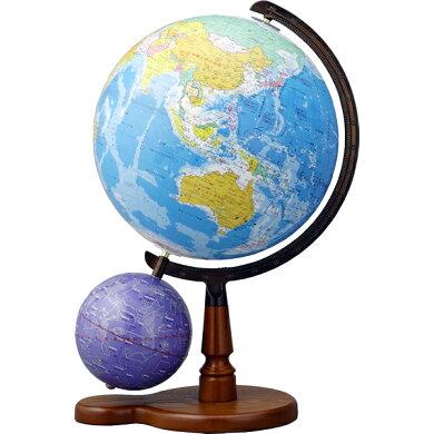 大人気!【送料無料】帝国書院N26-5WII(行政)天球儀付直径26cm地球儀/星座図を示した天球儀付き(N26-5W2)【ギフトに最適】【知育玩具】【入学祝い】【クリスマス】