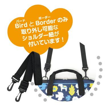 【送料無料&即納在庫有り】書道セットBird・バード(SPB-0001)肩紐が付いているので持ち運びに便利【子供小学生】【習字セット】【学童向け・小学3年生】