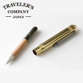トラベラーズカンパニー/TRC ブラス ボールペン 無垢 ホルダー真鍮製(36637006)ブラス プロダクト 日本国内のプレス工場で作られた真鍮のホルダーと一体になったボールペン ミドリ MIDORI デザインフィル 36637-006