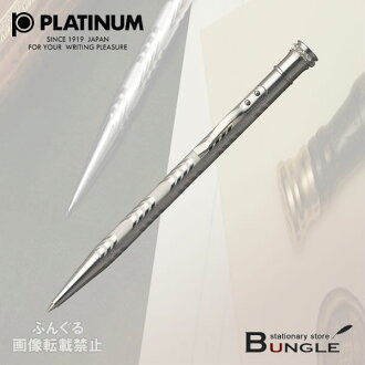 Platinum fountain pen / Hayakawa-deferred out pencils, ball-point pen (B-10000B) core diameter 0.7 mm black ink rotation Unwinder lock paulownia and