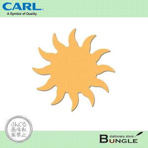 カール/メガジャンボ クラフトパンチ(CN45109・タイヨウ) ※メガパンチエイドと合わせてご使用ください/CARL