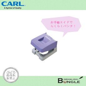 カール/エイド1/2(CP-AH) 力の弱い方や、抜きにくい紙を抜く時の補助具としてお使いください/CARL