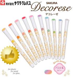 【全10色】サクラクレパス/デコレーゼ パステルカラー  DB206 パステルカラーで盛り上げる新感覚のボールペン!Decorese【話題の筆記具】【女性に人気】【水性ボールペン】【ゲルインキ】