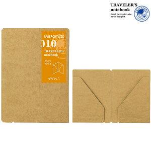 【パスポートサイズ用】トラベラーズノート/パスポートサイズ リフィル クラフトファイル (14334006) midori【デザインフィル ミドリ】