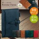 【送料無料!聖書サイズ】Davinci ダヴィンチグランデ Roroma Classic(ロロマクラシック)聖書サイズシステム手帳 DB3011 ダ・ヴィンチ(...