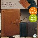 【送料無料!A5サイズ】Davinci ダヴィンチグランデ Roroma Classic(ロロマクラシック)システム手帳 DSA3010 ダ・ヴ…