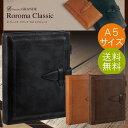 【送料無料!A5サイズ】Davinci ダヴィンチグランデ Roroma Classic(ロロマクラシック)システム手帳 DSA3013 ダ・ヴィンチ(リング3...