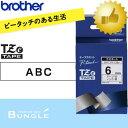 【6mm幅】ブラザー/ピータッチ用ラミネートテープ TZe-211(黒文字/白ラベル)6mm幅・長さ8mm TZeテープ、白テー…