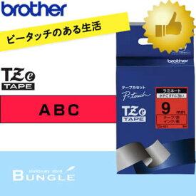 【9mm幅】ブラザー/ピータッチ用ラミネートテープ TZe-421(黒文字/赤ラベル)9mm幅・長さ8m TZeテープ、カラーテープ※TZ-421後継テープ【テープカートリッジ・brother】【入園・入学】【お名前付けに】【整理整頓】【オフィスに】