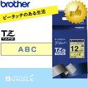 【12mm幅】ブラザー/ピータッチ用・布(ファブリック)テープ TZe-FA63(イエローテープ/青文字)12mm幅・長さ3m TZe-FA63・布テープ※TZ-FA63後継テープ【テープカートリッジ・brother】【入園・入学】【お名前付けに】【整理整頓】【オフィスに】