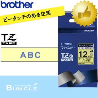 供兄弟/P接触使用的布(纤维)带子TZe-FA63(黄色带子/蓝文字)12mm宽度、长3m TZe-FA63、布带子※TZ-FA63继任者带子