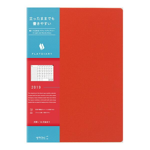 【2019年版】ミドリ/フラットダイアリー<A5> 赤(27735006) どこでもサッと開いて書き込める!軽くてタフなダイアリー。midori/デザインフィル 手帳