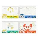 【全4種】日本ホールマーク/マイファーストシリーズ 親子で楽しむ はじめての手形キット 赤ちゃんの手形がアートにな…