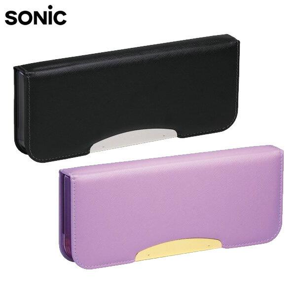 ソニック/こだわり両面筆入 アルロック スリム(FD-8502)軽くてコンパクトなスリムボディー!SONiC 筆箱、ペンケース、男の子、女の子向け FD8502