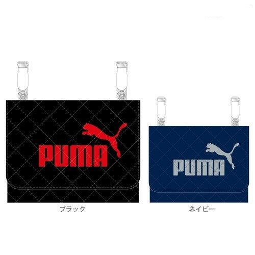 【2色】クツワ/プーマ ポケットポーチ 移動ポケット (PM188)PUMA