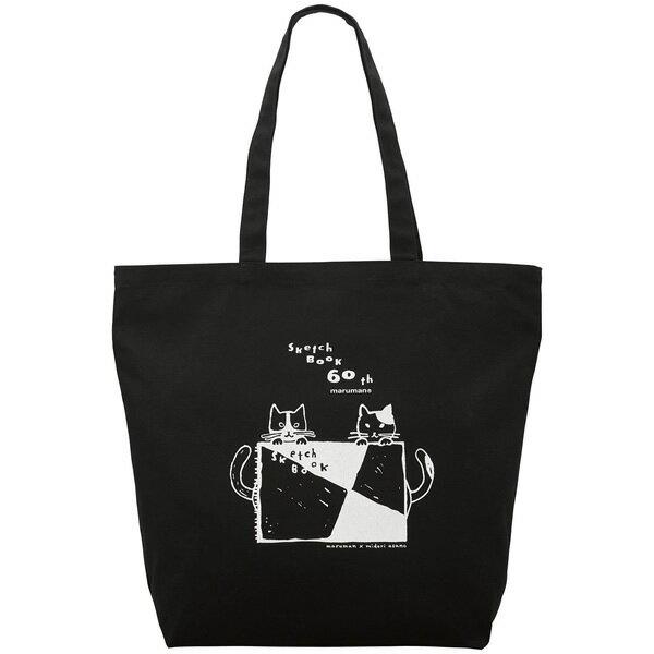 """マルマン 60th図案×トートバッグ 黒(ネコ) ZTB3 持ち運びに便利なサイズのトートバッグ。zuan """"60th zuan × tote bag""""black"""