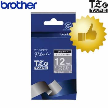 【12mm幅】ブラザー/ピータッチ用おしゃれテープ TZe-MQL35(ライトグレー/白文字)12mm幅・長さ5m TZeテープ・ラミネートテープ※TZ-MQL35後継テープ【テープカートリッジ・brother】【入園・入学】【お名前付けに】【整理整頓】【オフィスに】